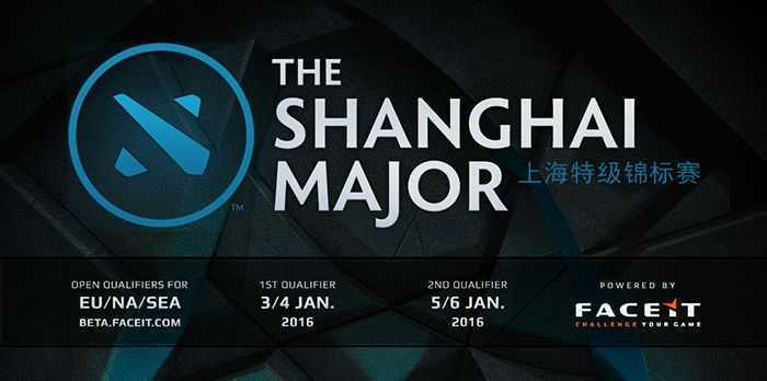 dota-2-the-shanghai-major-faceit-openqualifiers