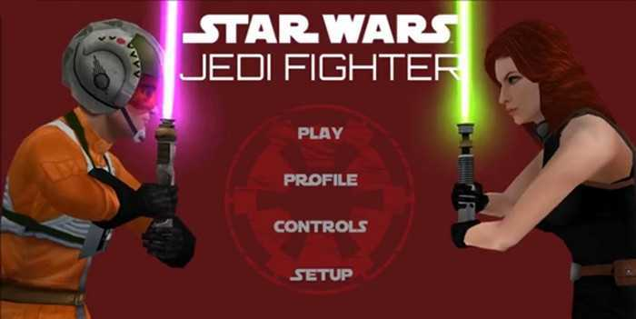 jedi-fighter-intro