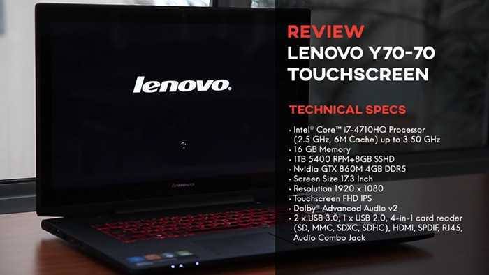 Lenovo Y70 overview