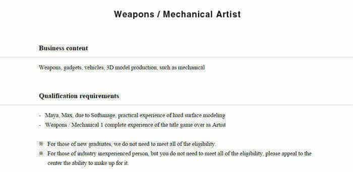 kojima-productions-job-vacancy-details