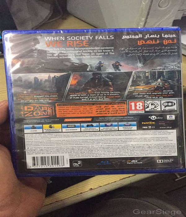 The Division PS4 leaked