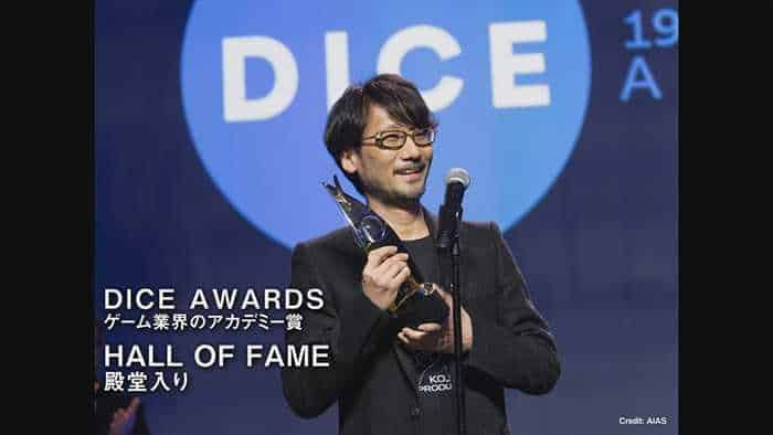 hideotube-talks-dice-awards