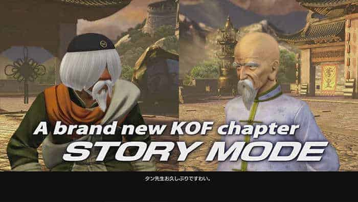 The King of Fighters XIV story