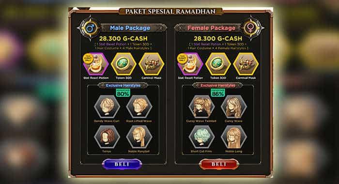 paket spesial ramadhan tree of savior indonesia