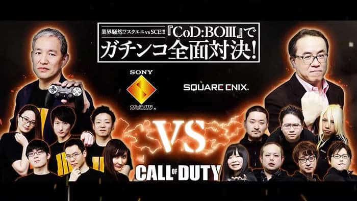 square enix sony call of duty match