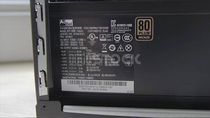 lenovo-ldeacentre-y900-body-psu-review