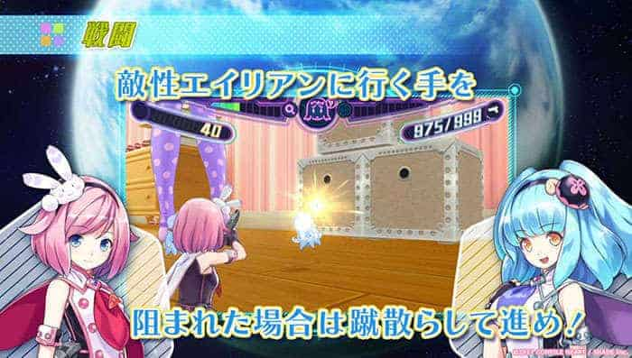 gun gun pixies screenshot in game