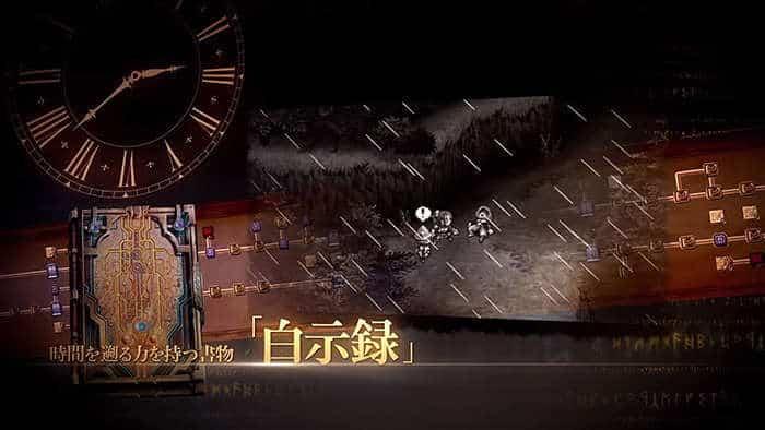 radiant historia perfect chronology time travel