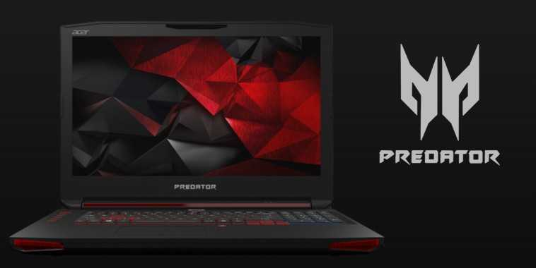 Acer Predator Notebook