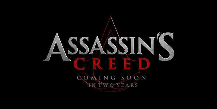 Assassin's Creed 2 Years Illustration