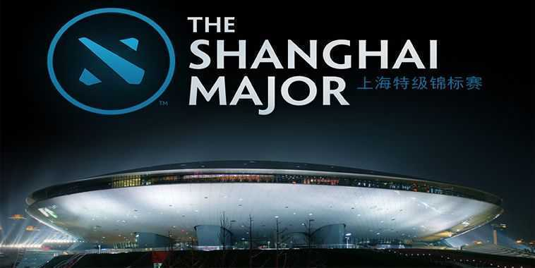 dota-2-the-shanghai-major-cover