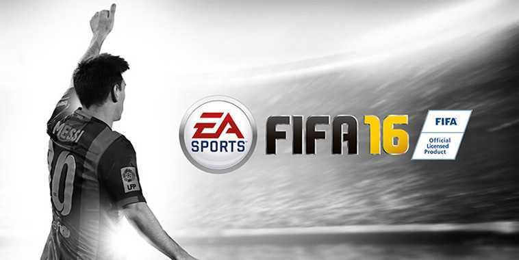 FIFA 16 Wallpaper