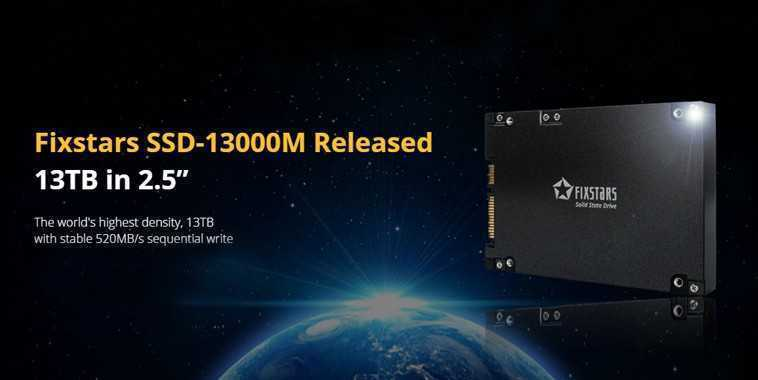 Fixstars SSD 13TB