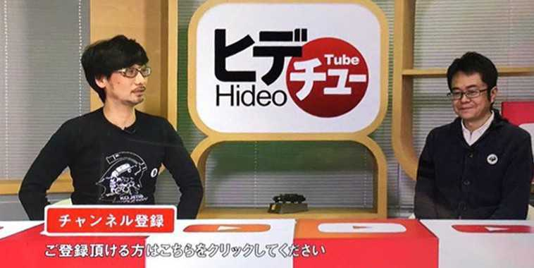HideoTube Program