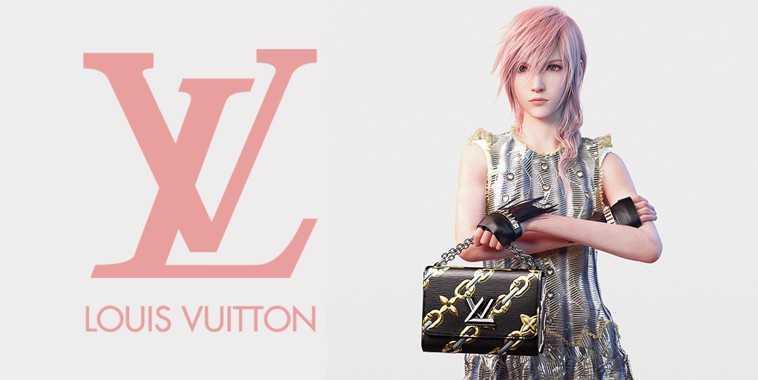 Louis Vuitton Lightning Update