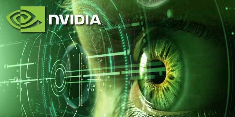 Nvidia VR Ready Illustration