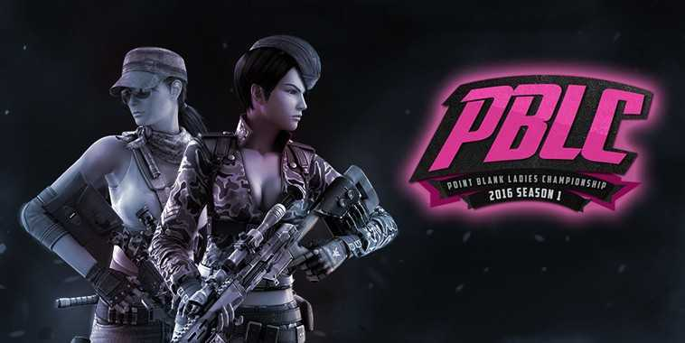Point Blank Ladies Championship 2016