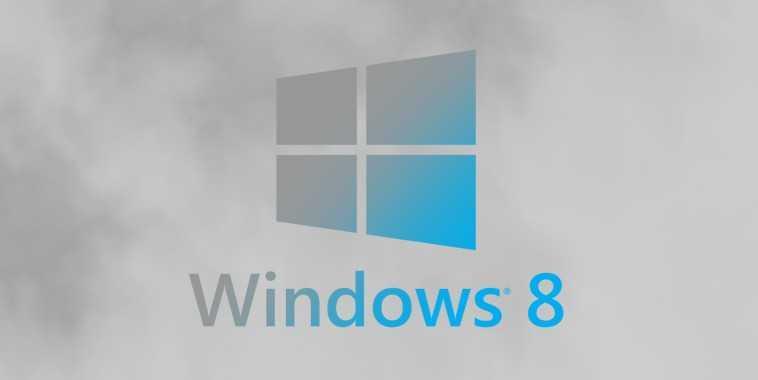 Abandoned Windows 8 Illustration