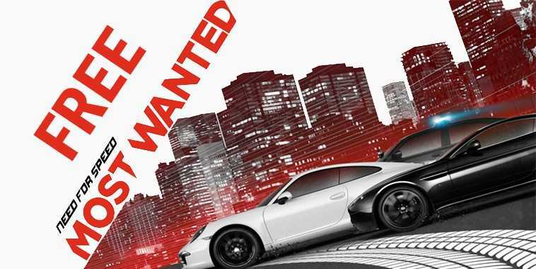 Need for Speed: Most Wanted Free