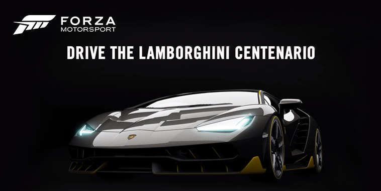 Forza New Lamborghini