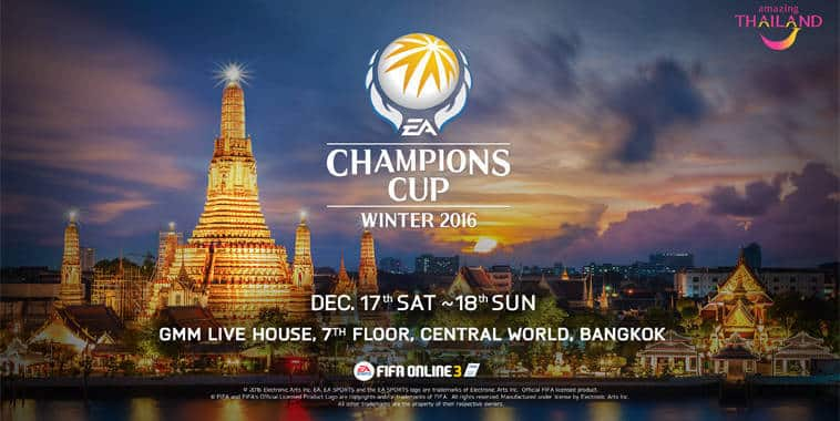 ea champions cup winter 2016