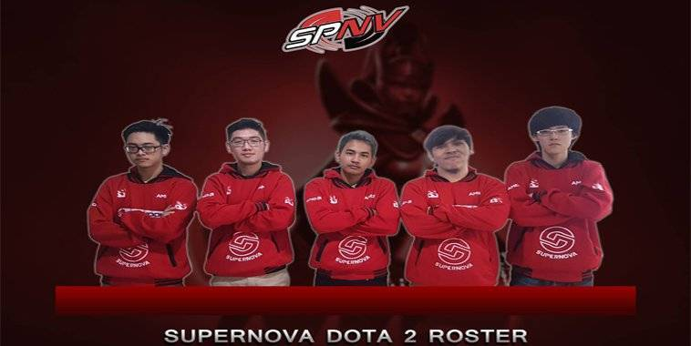 supernova dota 2 roster january 2017