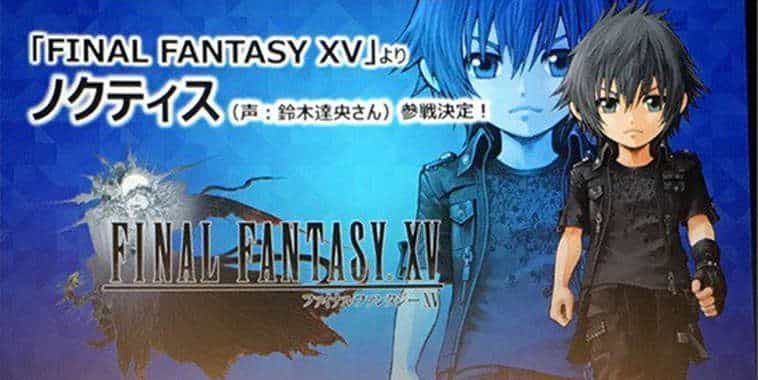 fortune street dragon quest and final fantasy 30th anniversary noctis