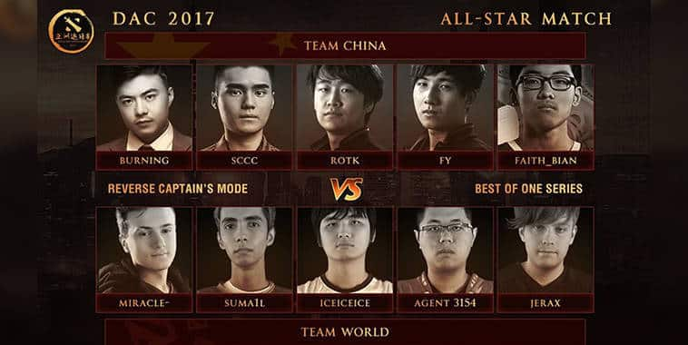 dota 2 dac 2017 all star match