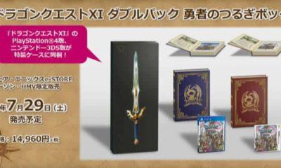 dragon quest xi special bundle