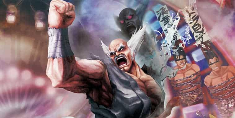 heihachi street fighter