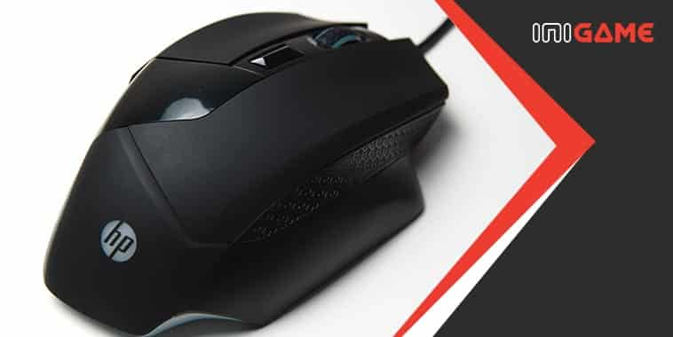 hp-g200-gaming-mouse-review-cover
