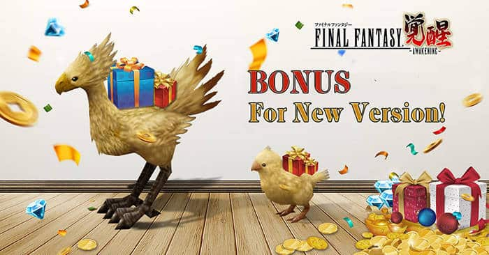 final fantasy awakening update bonus new version