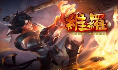 arena of valor wiro sableng server taiwan