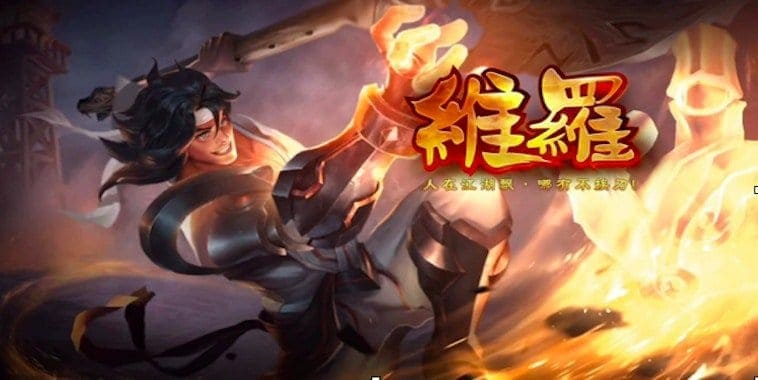 arena of valor wiro sableng server taiwan