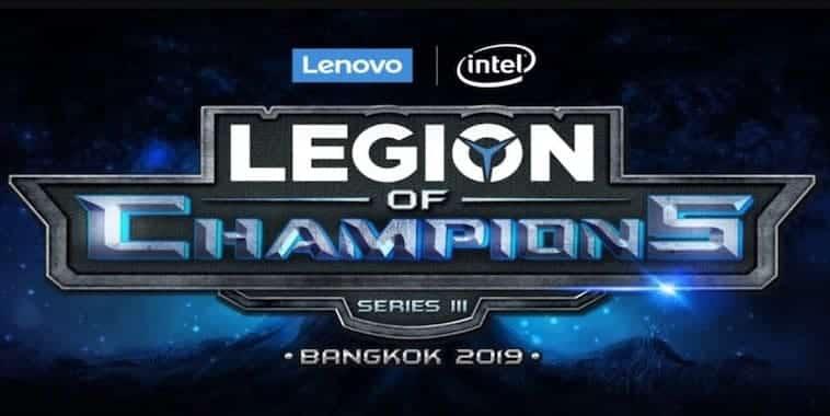 legion of champions iii