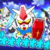 LINE: Gundam Wars Berkolaborasi dengan Hello Kity