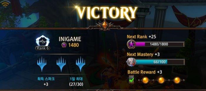 magic manastrike battle gameplay victory