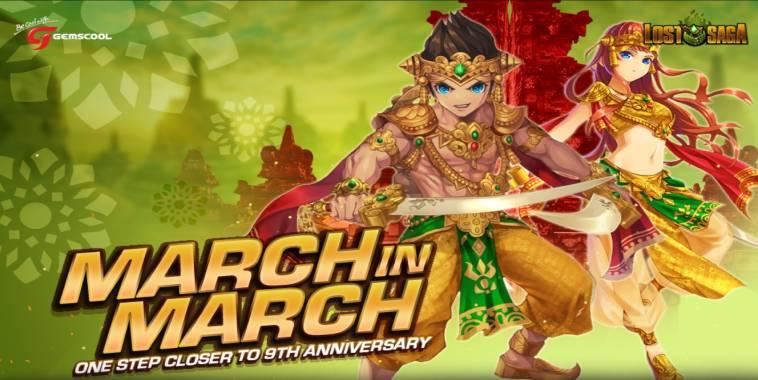 pra event 9 th anniversary lost saga online indonesia