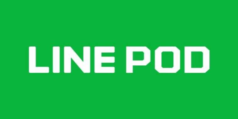 LINE POD, Platform PC Gaming Dari LINE Resmi Rilis