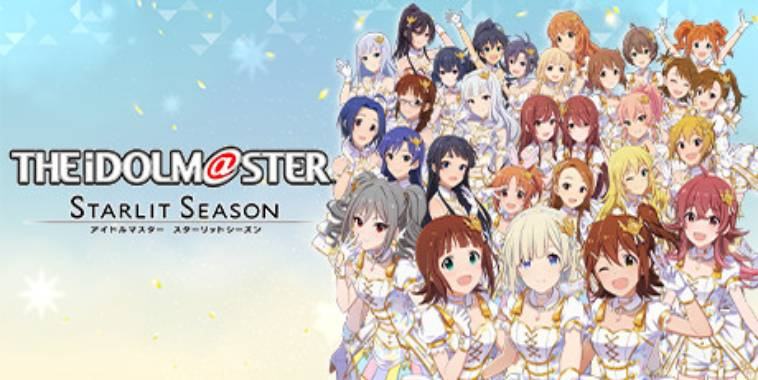 The Idolmaster: Starlit Season Logo